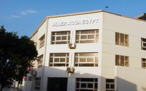 New Aller Aqua Egypt website