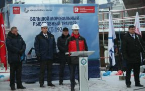 NEW SUPER TRAWLERS FOR RUSSIAN FISHERY COMPANY