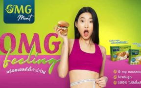 THAI UNION LAUNCHES PLANT-BASED PROTEIN