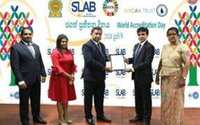 Friend of the Sea Congratulates SGS Lanka