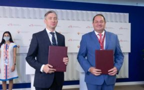 RFC AND FEDC SIGN COOPERATION AGREEMENT