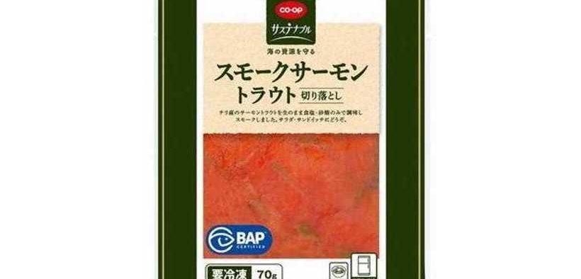 JAPAN'S JCCU ENDORSES BAP (1)